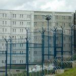 cárcel-El-Pedregal