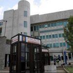 Bunker Fiscalía General de la Nación