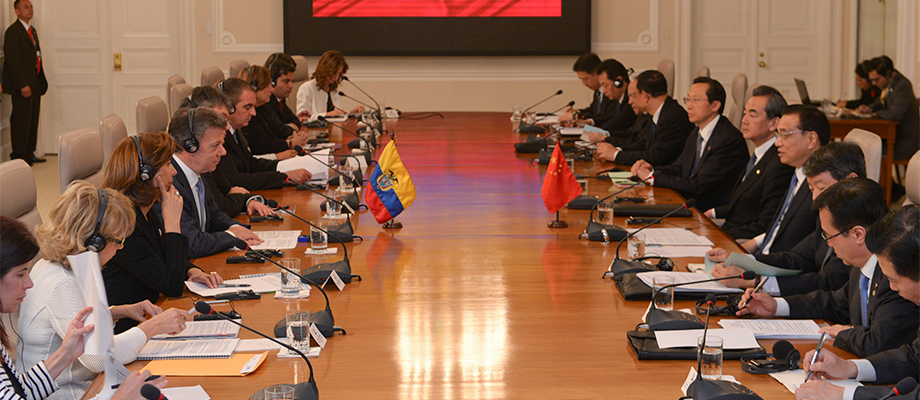 Reunión ampliada de altos funcionarios de los gobiernos de Colombia y China