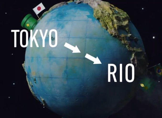 Tokio 2020A