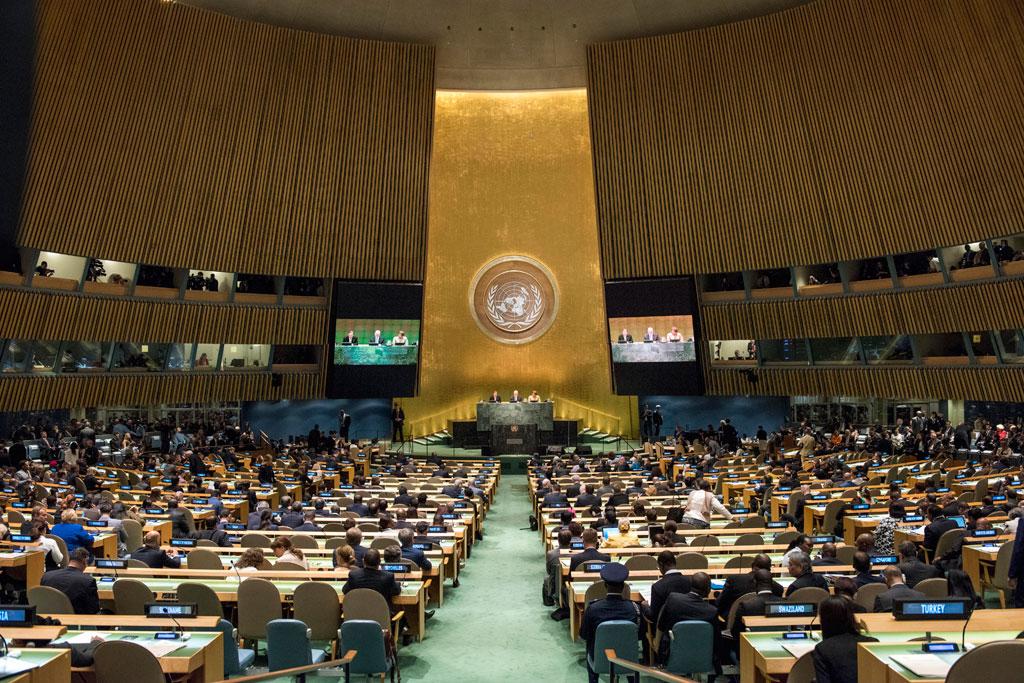 La Asamblea General de la ONU inició su segmento de alto nivel de la 71 sesión. Foto: ONU/Cia Pak
