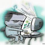 Odio cibernético-ExPediente ULTRA
