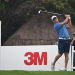 2019 Latin American Amateur Championship