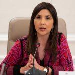 María Victoria Angulo,Ministra de Educación