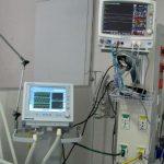 UCI en el Hospital Santa Clara