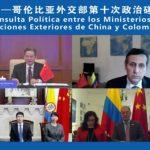 El viceministro de relaciones exteriores de China, Zheng Zeguang, anunció la entrega de 500.000 dólares a Colombia