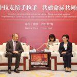 Embajada de Colombia en China participa en la firma del Acuerdo de Hermanamiento entre Barranquilla y Nanjing