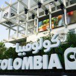 Colombia en Expodubai