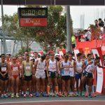 RunTour Avianca2