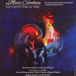 AFICHE OFICIAL VERSION 31 FESTIVAL NACIONAL DE LA MUSICA COLOMBIANA
