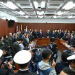 Debate Comisión II de Senado Cultivos Ilícitos