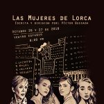 Las mujeres de Lorca Con logos (1)